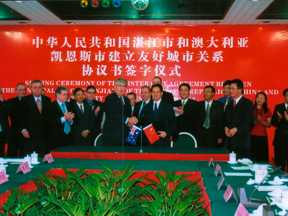 Sister City Agreement signing ceremony. Zhanjiang 2005