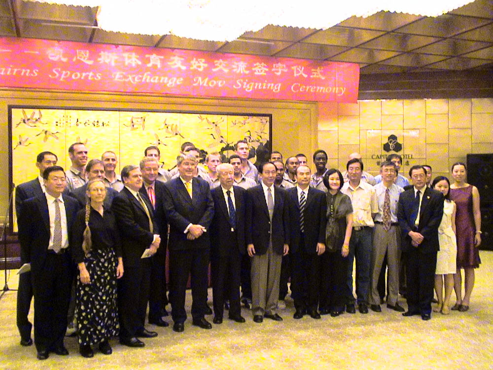 With Beijing Olympics Planning Committee